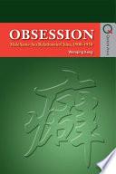 Obsession Pdf [Pdf/ePub] eBook
