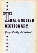 Thai-English Dictionary ebook