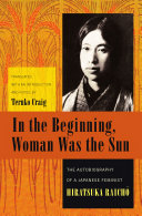 In the Beginning  Woman was the Sun