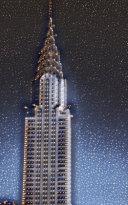 New York City Chrysler Building Writing Journal
