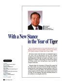 Kcci Business Journal