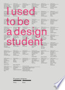 I Used to Be a Design Student