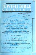 The Jewish Bible Quarterly