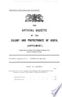 1925年6月24日