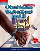 Books - Ubuhlobo Bukazazi Nolili | ISBN 9780195994759