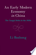 An Early Modern Economy in China Book