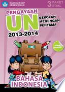 Pengayaan Ujian Nasional Sekolah Menengah Pertama (2013-2014), PSMP Kemendikbud Indonesia