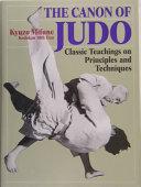 THE CANON OF JUDO