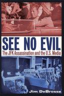 See No Evil Pdf/ePub eBook