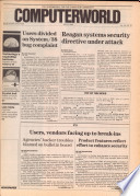 1985年7月8日