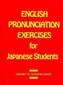English Pronunciation Exercises for Japanese Students
