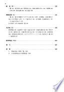 JIS 総目錄.pdf
