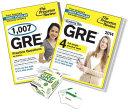Complete GRE Test Prep Bundle