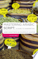Mastering Arabic Script A Guide To Handwriting