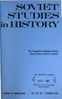 Soviet Studies in History