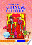 Gateway to Chinese Culture (2019 Edition - PDF)