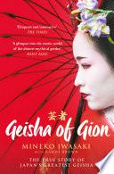 Geisha of Gion image