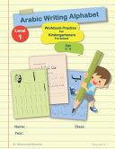 Arabic Writing Alphabet