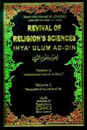 Revival of Religion s Sciences  Ihya Ulum ad din  1 4 Vol 2