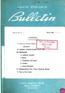 Asiatic Research Bulletin