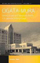 Ogata-Mura Pdf/ePub eBook