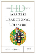 Historical Dictionary of Japanese Traditional Theatre