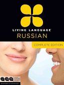 Living Language Russian  Complete Edition Book