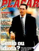 2000年6月