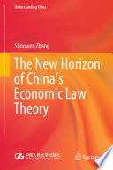 The New Horizon of China s Economic Law Theory