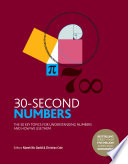 30 Second Numbers