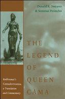 The Legend of Queen Cama