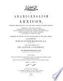 An Arabic English Lexicon
