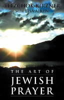 The Art of Jewish Prayer Book PDF