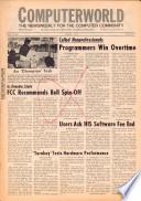 1976年2月9日