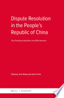 Dispute Resolution in the People   s Republic of China