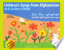 Children's Songs from Afghanistan