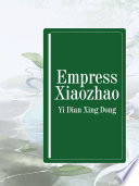 Empress Xiaozhao