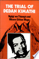 The Trial of Dedan Kimathi
