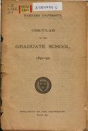 General Announcement   Harvard University  Graduate School of Arts and Sciences