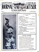 Inter-state Journal