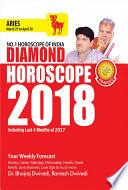 Diamond Horoscope 2018 : Aries