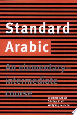 Download اللغة العربية Free Books - Reading Best Books For Free 2018