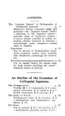 Pocket Handbook of Colloquial Japanese
