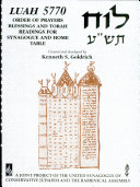 Order of Prayers  Blessings and Torah Readings for Synagogue and Home Table