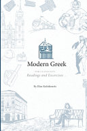 Modern Greek for Classicists