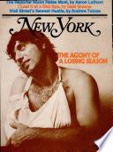 Jan 21, 1974