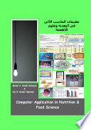 Computer Applications in Nutrition and Food Science