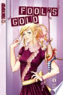 Fools Gold 1