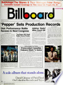 29. Juli 1978