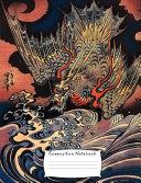 Dragon Composition Notebook